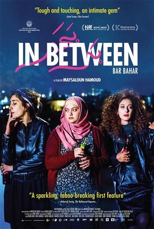 In Between (Hebrew & Arabic w/e.s.t.)