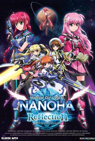 Magical Girl Lyrical Nanoha: Reflection (Japanese w/e.s.t.)
