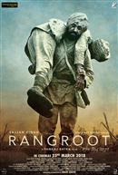 Sajjan Singh Rangroot (Punjabi w/e.s.t.)