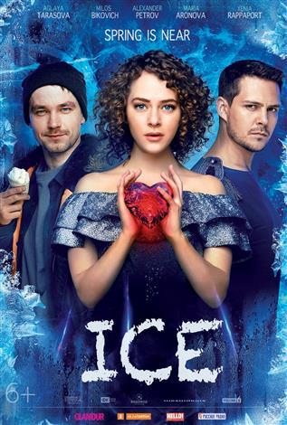 Ice (Russian w/e.s.t.)