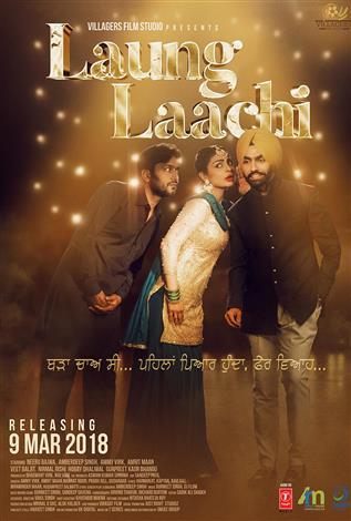 Laung Laachi (Punjabi w/e.s.t.)