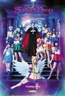 Pretty Guardian Sailor Moon: The Musical - Le Mouvement Final (Japanese w/e.s.t.)
