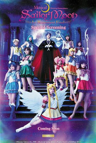 Pretty Guardian Sailor Moon: The Musical - Le Mouvement Final