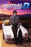 Initial D Legend 3: Dream (Japanese w/e.s.t.)
