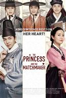 The Princess And The Matchmaker (Korean w/e.s.t.)