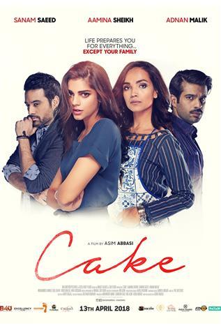 Cake (Urdu w/e.s.t.)