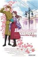 Haikara-San: Here Comes Miss Modern – Part 1 (Japanese w/e.s.t.)