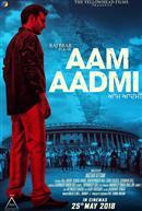 Aam Aadmi (Punjabi)