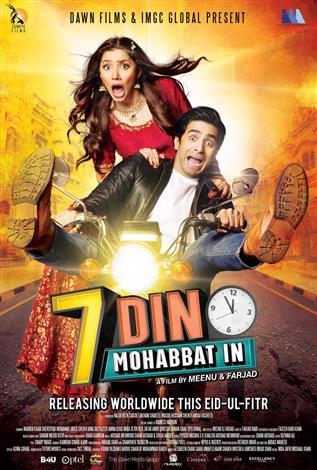 7 Din Mohabbat In (Urdu w/e.s.t.)