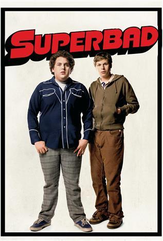 Superbad - VIP