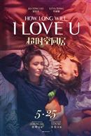 How Long Will I Love U (Mandarin w/Chinese & English s.t.)