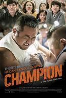 Champion (Korean w/e.s.t.)