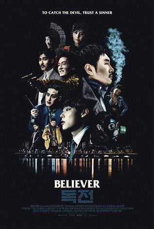 Believer (Korean w/e.s.t.)