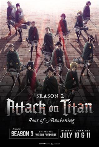 Attack on Titan Season 3 World Premiere Event