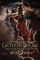 Detective Dee: The Four Heavenly Kings (Mandarin w/Chinese & English s.t.)