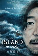 The Island (Mandarin w/Chinese & English s.t.)