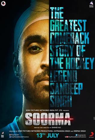 Soorma (Hindi w/e.s.t.)