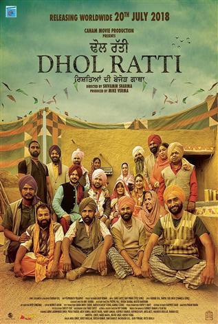 Dhol Ratti (Punjabi w/e.s.t.)