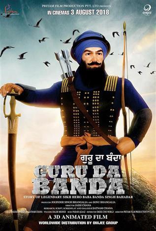 Guru Da Banda (2018) Punjabi 480p HDRip x264 – Full Movie