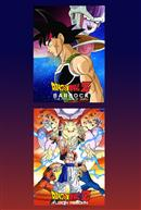 Dragon Ball Z Saiyan Double Feature