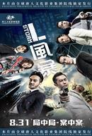 L Storm (Cantonese w/e.s.t.)