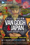 VAN GOGH & JAPAN (Anglais avec s.-t.fr.)
