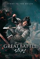 The Great Battle (Korean w/e.s.t.)