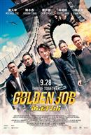 Golden Job (Cantonese w/Chinese & English s.t.)