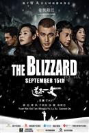 The Blizzard (Mandarin w/Chinese & English s.t.)
