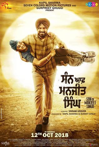 Son Of Manjeet Singh (Punjabi w/e.s.t.)