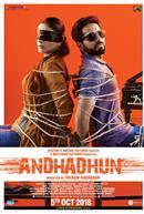 Andhadhun (Hindi w/e.s.t.)
