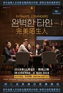 Intimate Strangers (Korean w/Chinese & English s.t.)