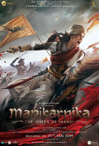 Manikarnika: The Queen Of Jhansi (Hindi w/e.s.t.)