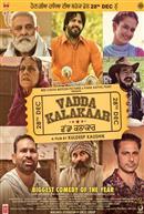 Vadda Kalaakar (Punjabi w/e.s.t.)