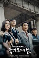 Default (Korean w/e.s.t.)