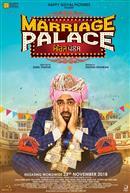 Marriage Palace (Punjabi w/e.s.t.)