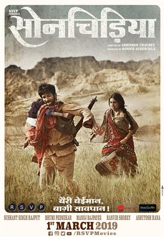 Sonchiriya (Hindi w/e.s.t.)