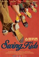 Swing Kids (Korean w/e.s.t.)