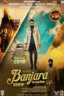 Banjara - The Truck Driver (Punjabi w/e.s.t.)
