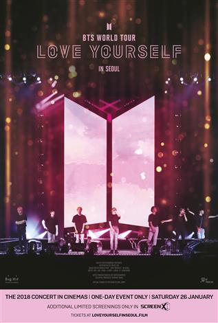 BTS World Tour: Love Yourself in Seoul (Korean) - ScreenX