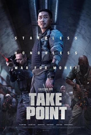 Take Point (English & Korean w/e.s.t.)