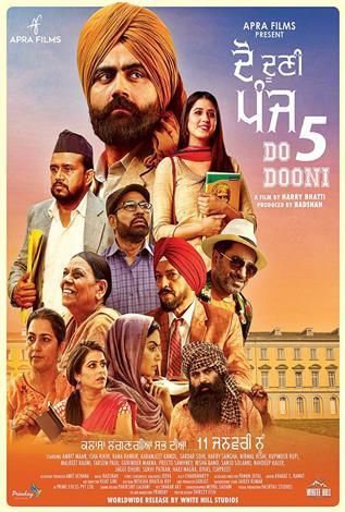 Do Dooni Panj (Punjabi w/e.s.t.)