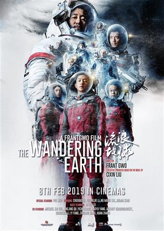 The Wandering Earth (Mandarin w/Chinese & English s.t.)