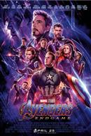 Avengers: Endgame - In 4DX