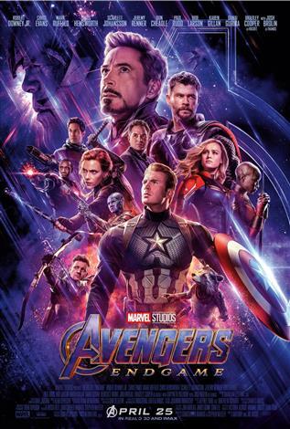 Avengers: Endgame - In 4DX