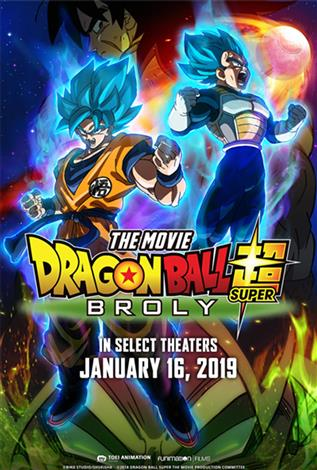 Dragon Ball Super: Broly - The IMAX Experience®
