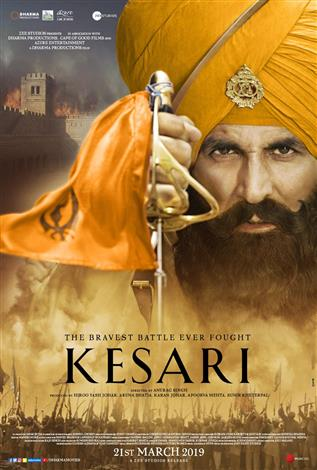 Kesari (Hindi w/e.s.t.)