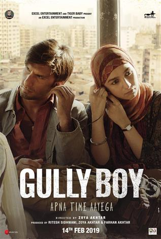 Gully Boy (Hindi w/e.s.t.)
