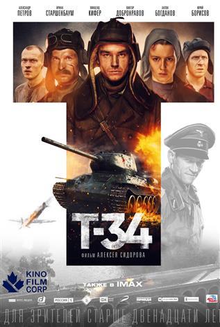 T-34 (Russian w/e.s.t.)