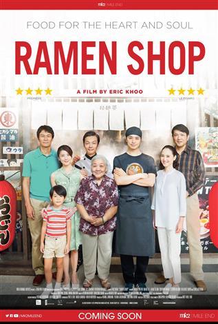 Ramen Shop (Japanese, Mandarin & English w/e.s.t.)